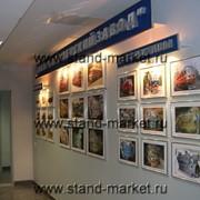 Доски информационные Коломеский завод фото