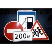 Знаки дорожного движения знаки дорожные фото