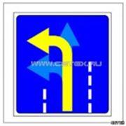 Дорожный знак направления движения фото