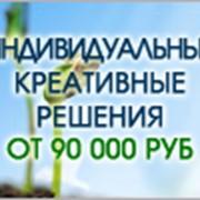 фото предложения ID 13654139