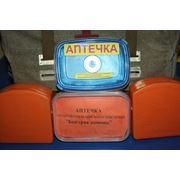Аптечка индивидуальная Аптечки индивидуальной защиты опт оптом от производителя Кривой Рог Украина фото