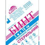 Бинт 5*10 стерильный Киев Украина цена купить продать фото. фото