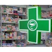 Медпрепараты медицинские товары таблетка лекарства в ассортименте аптека. фото