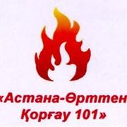 Адресная охранно-пожарная радиоканальная система ВЕКТОР-АР фото