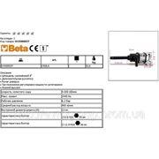 Beta 1930LA - Гайковерт ударный реверсивный 1 DR, 2445 Nm фото