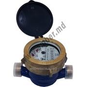 Счетчик для холодный воды DS-05 Dn.15 R-160 фото