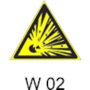 Знаки предупреждающие фото
