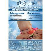 фото предложения ID 5064315