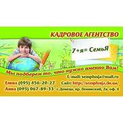 фото предложения ID 5064325