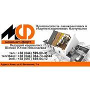 фото предложения ID 5066949