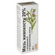 Мазь Окопника 20 % с витамином Е на пчелинном воске 50 г фото