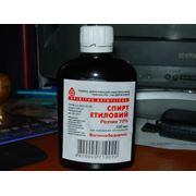 Спирт этиловый медицинский упакованный Украина фото