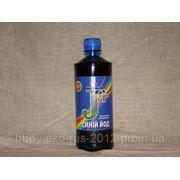 Синий йод (амилойодин). фото