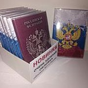 Обложка для документов модель 2+4+паспорт фото