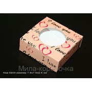 Коробочка Код 0203 размер 7.5х7.5х2.5 см цена 2,50 грн