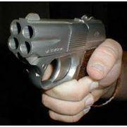 Оружие травматическое фото