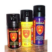 Оружие самообороны в аэрозольной упаковке Контроль-УМ (ОС-5%) - красный перец. (means of self-defense 5% extracts of natural burning red pepper (OC)) фото