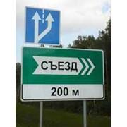 Установка знаков дорожных фото