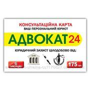 Ищем дистрибьюторов в Украине