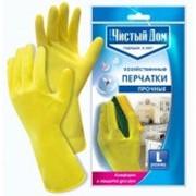 Перчатки хозяйственные ЧИСТЫЙ ДОМ L арт.06-894/12/240/ фото