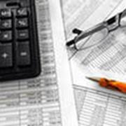 Независимая проверка бухгалтерской, финансовой отчетности Составление финансовой отчетности фото