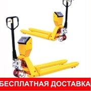 Тележка гидравлическая, электрическая г/п 2-5т. фото