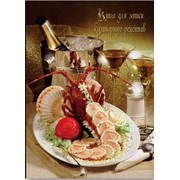 Книга для кулинарных рецептов а5 96л, 32781/82 фото