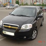 Аренда Chevrolet Aveo АКПП, прокат авто, без водителя посуточно (аренда) фото