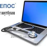 Профессиональный ремонт ноутбуков, нетбуков в Киеве фото