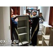 Перевозка сейфов и банкоматов киев фото