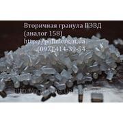 Продаем вторичную гранулу ПЕ-100,ПЕ-80,ПС,ПП,ПНД,ПВД фото