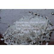 Вторичная гранула ПЭВД 158 фото