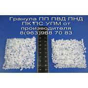 Гранула пвд 108 и вторичного пвд 158 на пленку от 30 микрон фото