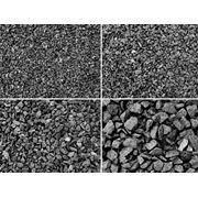 Производство гранитного щебня 5-205-1010-2020-40 отсев 05 фото