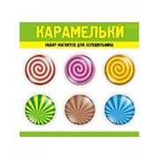 Набор магнитов 'Карамельки', 6 штук фото