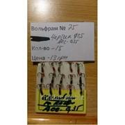 Мормышка вольфрам №75 чертик д.2,5, вес 0,35 фото