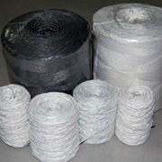 Полипропиленовый шпагат сено вязальный. фото