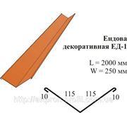 Ендова декоративная ЕД-1 RAL матовый 0,45 мм фото