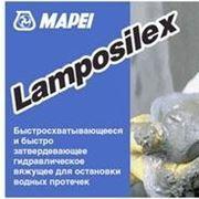 «Мапей» Лампосилекс фото