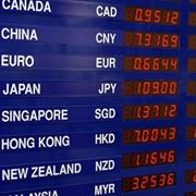Обмен и конвертация валюты