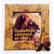 """Рамочка на магніті """"Праведник сміливий, як лев!"""" №6"""