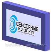 Информационный киоск СК-И.Н32, СК-И.Н46 (настенный) фото
