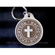 Брелок из кожи — Иисус мой Спаситель. фото