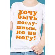 Детская футболка хочу фото