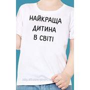 Печать на детских футболках на заказ. фото