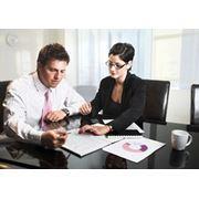 Аудиторские услуги бухгалтерские услуги фото