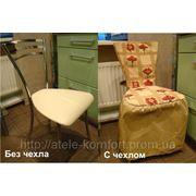 Чехлы для мебели под заказ фото