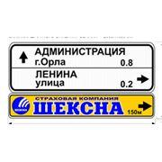 Разработка проектов размещения дорожных знаков фото