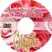 Оформление DVD диска фото