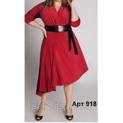 Платье Мерлин фото